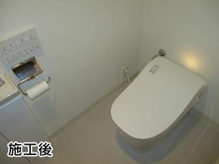 パナソニック トイレ TSET-AU0-WHI 施工後