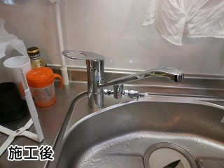 TOTO キッチン水栓 TKGG31EH