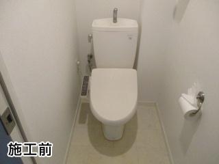 TOTO トイレ CS871BP-NW1 施工前