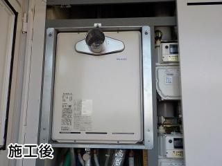 リンナイ ガス給湯器 RUF-A2405SAT-LB-13A