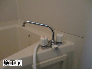 TOTO 浴室水栓 TMJ48E 施工前