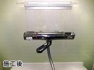 LIXIL 浴室水栓 BF-WM147TSC 施工後