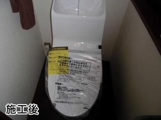 TOTO トイレ CS843BM-NW1 施工後
