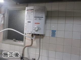 リンナイ 瞬間湯沸し器 RUS-V51XT-WH-13A 施工後