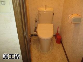 リクシル トイレ TSET-AZ2-IVO-1-R
