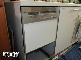 パナソニック 食器洗い乾燥機 NP-45RS7S-KJ 施工前