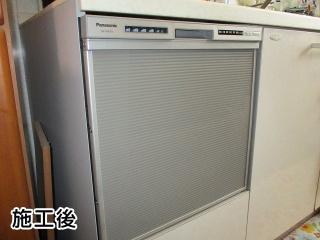 パナソニック 食器洗い乾燥機 NP-45RS7S-KJ 施工後