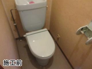 リクシル トイレ TSET-AZ0-WHI-1-R 施工前
