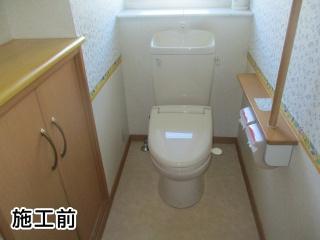 パナソニック トイレ TSET-AS2-WHI 施工前