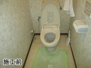 リクシル トイレ TSET-AZ2-IVO-1 施工前