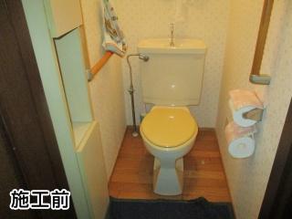 パナソニック トイレ TSET-AVS3-WHI-0-R 施工前