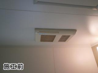 パナソニック 浴室換気乾燥暖房器 FY-13UG6E 施工前