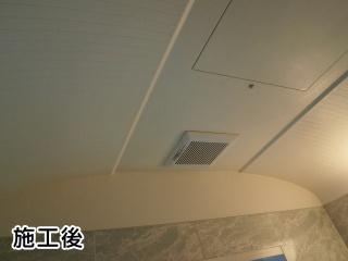 パナソニック 浴室換気扇 FY-17C6U 施工後