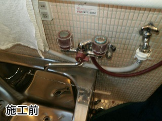 リクシル 浴室水栓 BF-WM145TSG 施工前