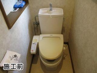 TOTO トイレ TSET-QR3-IVO-1 施工前