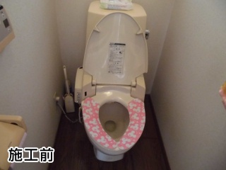 LIXIL トイレ TSET-AZ4-WHI-0-R 施工前