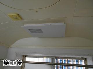 TOTO 浴室換気乾燥暖房器 TYB3111GA 施工後