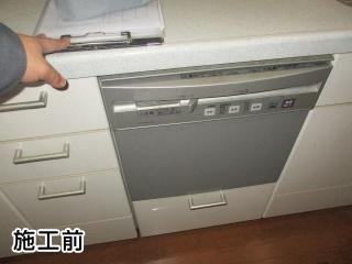 パナソニック 食器洗い乾燥機 NP-45VS7S-KJ 施工前