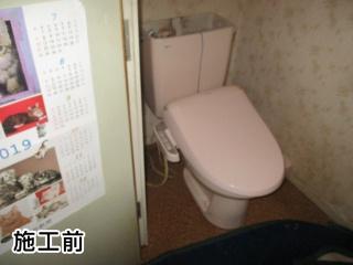 LIXIL トイレ TSET-AZ6-WHI-1-R 施工前