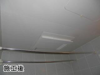 三菱電機 浴室換気乾燥暖房器 V-141BZ–P-141SW2 施工後