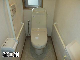 パナソニック トイレ TSET-AVS3-WHI-1 施工前