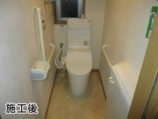 パナソニック トイレ TSET-AVS3-WHI-1 施工後