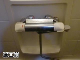 TOTO 浴室水栓 TMGG40E-KJ 施工前