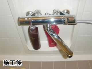 TOTO 浴室水栓 TMGG40E-KJ 施工後