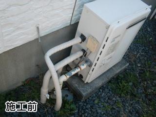 ノーリツ ガス給湯器 BSET-N4-056R-13A-20A 施工前