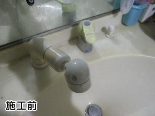 TOTO 洗面水栓 TLG05301J 施工前