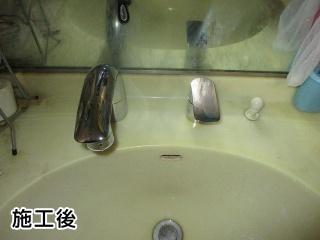 TOTO 洗面水栓 TLG05301J 施工後