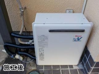 リンナイ ガス給湯器 RUF-A2400SAG-A-13A-120V 施工後