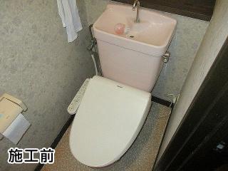 パナソニック トイレ TSET-AVS4-WHI-1-R 施工前