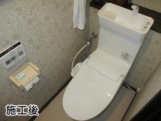パナソニック トイレ TSET-AVS4-WHI-1-R 施工後