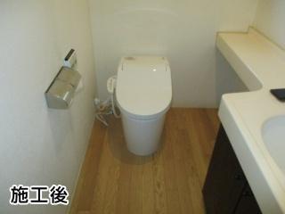 パナソニック トイレ TSET-AVS3-WHI-0 施工後