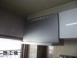 富士工業 レンジフード CLRL-ECS-901–L-R-L-SI-KJ 施工後