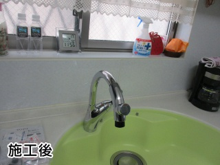 TOTO キッチン水栓 TKN34PBTRR 施工後