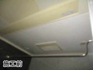 東芝 浴室換気乾燥暖房器 DVB-18SW3 施工前