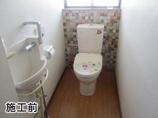 パナソニック トイレ TSET-AVS3-WHI-0 施工前