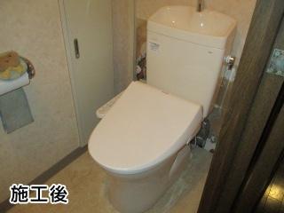TOTO トイレ TSET-B5-IVO-1 施工後