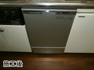 パナソニック 食器洗い乾燥機 NP-45MC6T 施工後