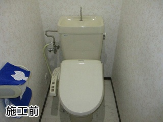 TOTO トイレ TSET-NE-WHI-155 施工前