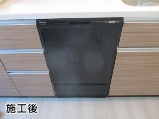 パナソニック 食器洗い乾燥機 NP-45RD7K 施工後