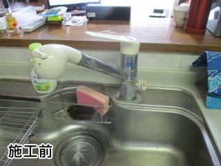 TOTO キッチン水栓 TKGG31E 施工前