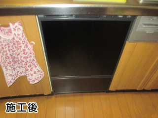 リンナイ 食器洗い乾燥機 RSW-F402C-B 施工後