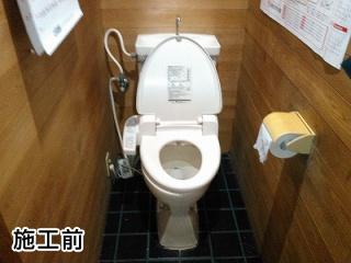 パナソニック トイレ CH3010WS 施工前