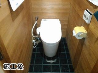 パナソニック トイレ CH3010WS 施工後