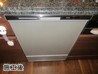 パナソニック 食器洗い乾燥機 NP-45MD8S 施工後
