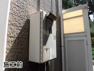 リンナイ ガス給湯器 RUF-E2405AW-A-13A 施工前