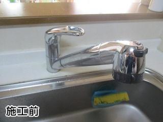 TOTO キッチン水栓 TKGG32EBS 施工前
